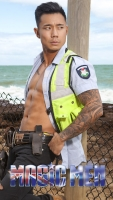 Stripper Carlos in policeman costume