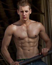 Adelaide male stripper Dakoda