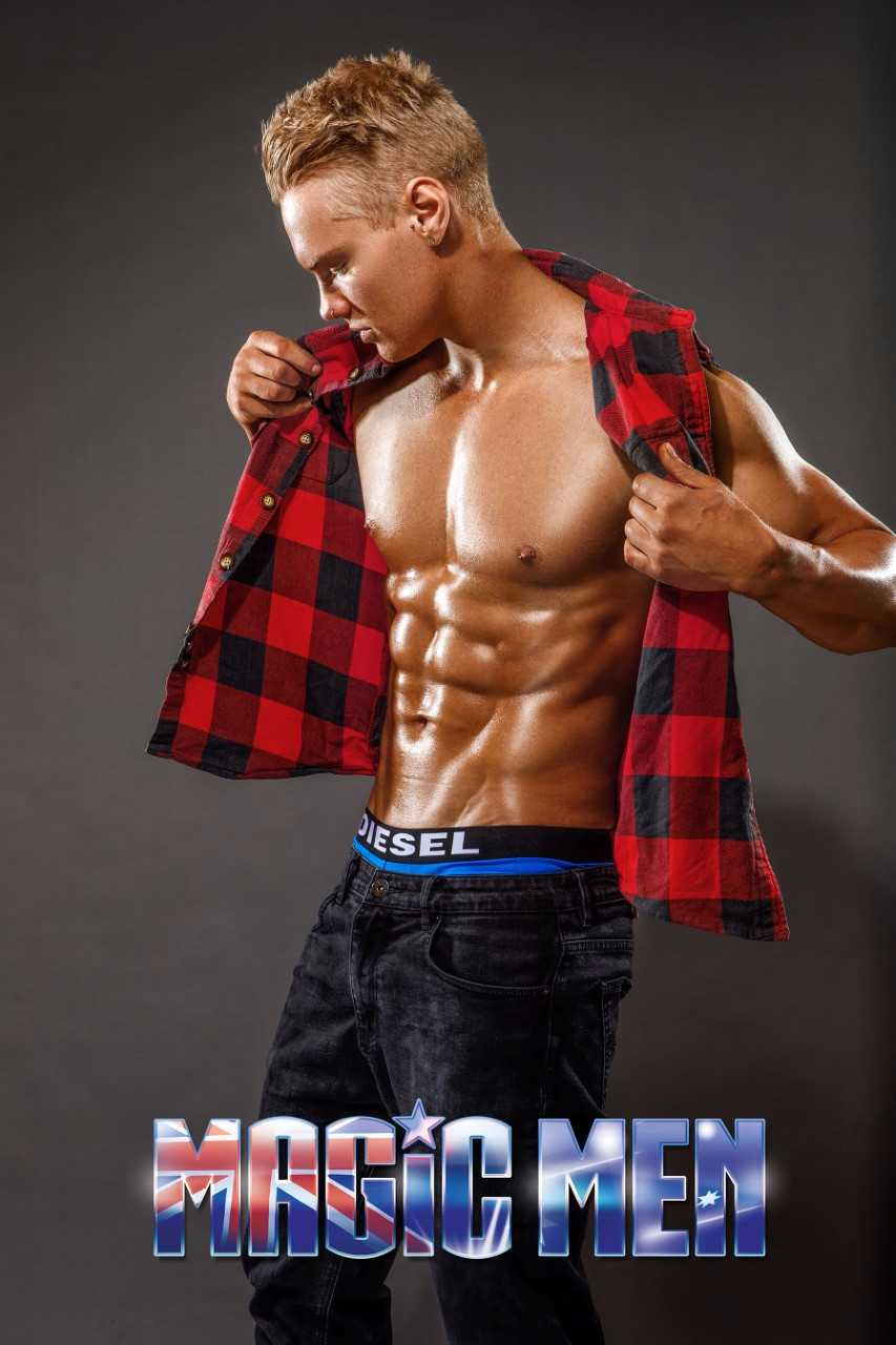 Hire a male stripper miami fl